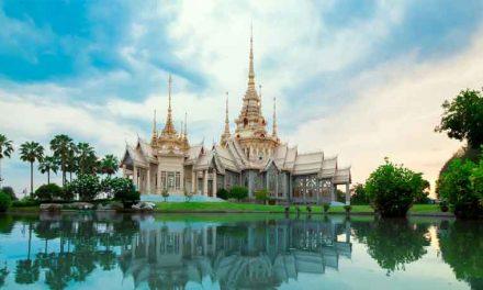MISIÓN COMERCIAL MULTIPRODUCTO – TAILANDIA