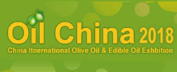 China International Olive Oil Competition – China