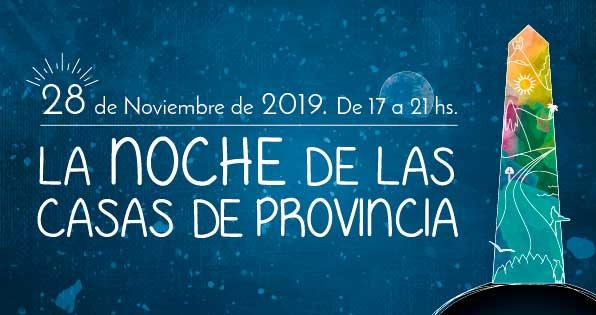 La Noche de las Provincias 2019