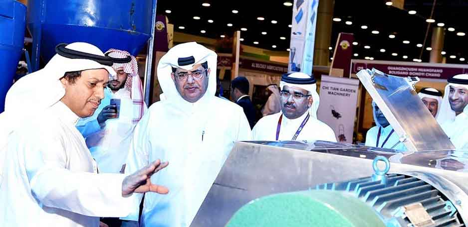 THE EIGHTH QATAR INTERNATIONAL AGRICULTURAL EXHIBITION
